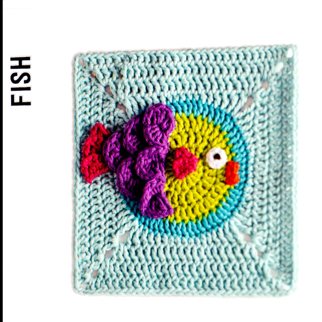 3D Fish Granny Square from the book being reviewed.